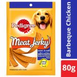 Pedigree Meat Jerky Barbecued Chicken Flavor