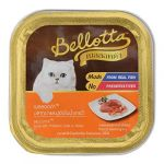 Bellotta - Tuna Topping Imitation Crab Meat - Cup
