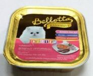 Bellotta - Kitten Oceanfish Pate With Milk - Cup