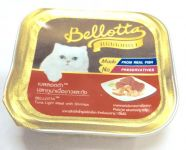 Bellotta - Tuna Light Meat With Shrimp - Cup