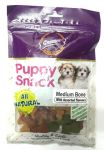 Gnawlers All Natural Assorted Flavours Puppy Snack Bone - Medium